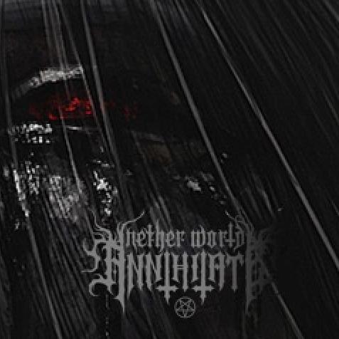 北京新晋交响黑暗金属乐队惘世湮灭Nether world annihilate签约号角唱片,全新专辑发行在即!