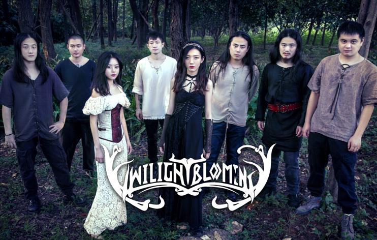 女声异教民谣金属乐队暮色绽放Twilight Blooming签约号角唱片!全新单曲发布。